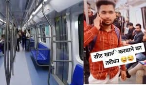 Boy said on phone only one thing, metro became clear in one stroke