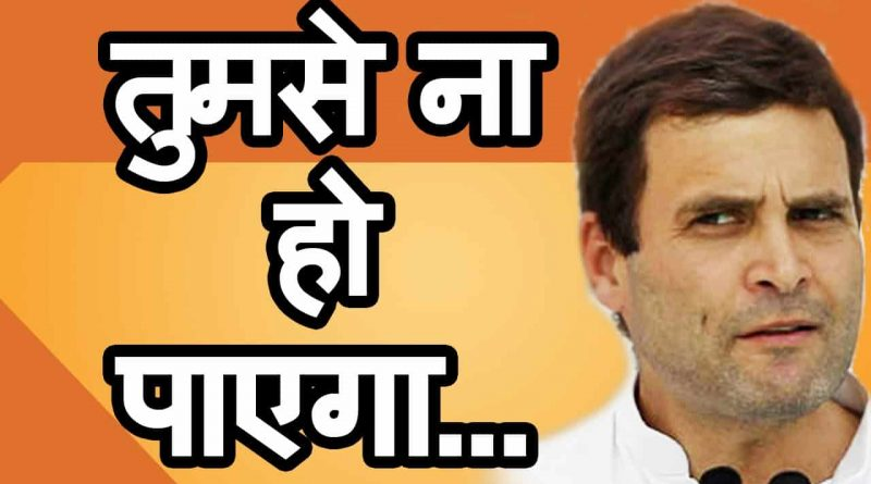You will not be able to stop laughing by searching Pappu of World on Google