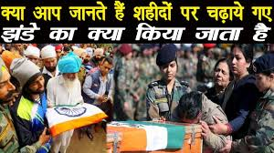 Do you know what is done of the flag on the martyrs