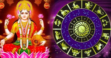 People of these 4 zodiac signs are lucky, Goddess Lakshmi always has grace on them.