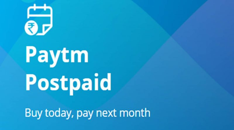 Now you can borrow up to one lakh from Paytm postpaid, know how