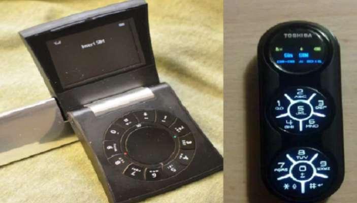 ये है सबसे अजीब दिखने वाले स्मार्टफोन, सब ने किया ना पसंद, आप भी देखिए