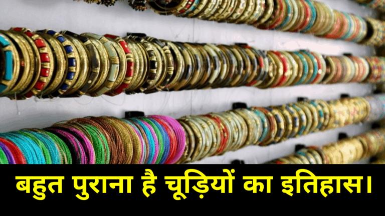 Know why girls like bangles