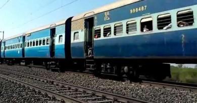 मेरे रेलवे आरक्षण टिकिट में टिकट स्टेटस PQWL 56 लिखा आ रहा है! इसका क्या मतलब होता है? जानिए