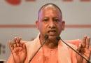 यूपी: रविवार के दिन 'लॉकडाउन' में किन-किन चीजों की होगी अनुमति, CM योगी ने दिए निर्देश