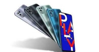 Infinix ने 6000mAh बैटरी के साथ भारत में लॉन्च किया Hot 10 Play फोन