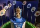इस साल 2021 को कौनसी टीम आईपीएल जीतेगी? जानिए