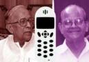जानिए आखिर दुनिया की सबसे पहले फोन कॉल को किसने उठाया था?