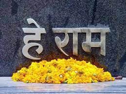 गांधीजी को गोली लगने के बाद, जो 3 बार हे राम कहा था, वह किसने सुना था? जानिए
