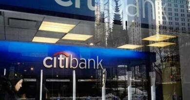 सिटी बैंक ने भारत से बोरिया बिस्तर समेटने की तैयारी कर ली है. इसके 4000 कर्मचारियों का क्या होगा? जानिए