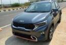 नए Logo के साथ पहली बार नजर आई Kia Sonet
