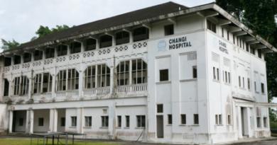 यह है सिंगापुर देश का एक भूतहा अस्पताल, जिसके पास जाने से डरते है लोग