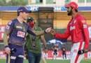 IPL के रद्द होने से किस किस को नुकसान होगा? जानिए
